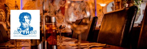 Grieks Restaurant Mythos in omgeving Hoeven