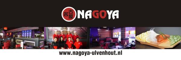 Sushi & Grill Nagoya in omgeving RCN de Flaasbloem