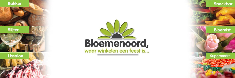 Winkelcentrum Bloemenoord in omgeving Waalwijk,