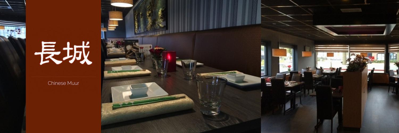 Restaurant De Chinese Muur in omgeving Raamsdonksveer, Noord Brabant