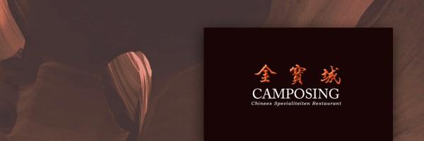 Chinees restaurant Camposing in omgeving Gelderland